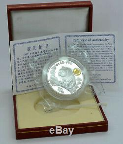 10 Yuan 1997 Silber Panda Shanghai Int'l Stamp & Coin Expo in Mint Folie + Box
