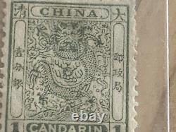 1885 China Stamp Imperial Dragon Lot AC1 MNH