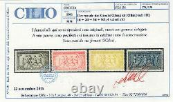 1906 Greece. SC#184-197. Mint, Never Hinged, VF. Certificate