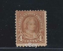 1923 4 cent US stamp, MINT NG, Scott 556b, PSE CERTIFIED - VERY RARE