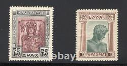 1933 Greece. SC#379-380. Mint, Never Hinged, XF