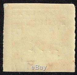 CHINA, HANKOW, 1894 5c (type I Sung char.) postage due, fresh VLM mint, SG#D10