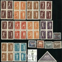 CHINA Imperial RPC Republic Postage Stamp Collection Mint Used