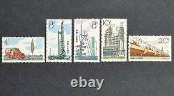 CHINA PRC S67 1964 SC#799-803, Petroleum Industry Mint NH withOG