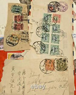 CHINA PRC TAIWAN COVERS POSTAL HISTORY LOT 1940's TO RECENT