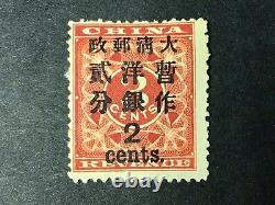 CHINA RED REVENUE 1897 3 Cent OVERPRINT 2 Cents MINT HINGED A VERY RARE STAMP