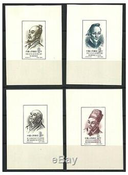 China 1955 Ancient Scientists C33 4 Stamp Mini Sheets Sc245a/48a Mint Hinged MLH