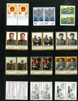 China 1980s to 2000 Mint NH Vintage Stamp Variety Collection