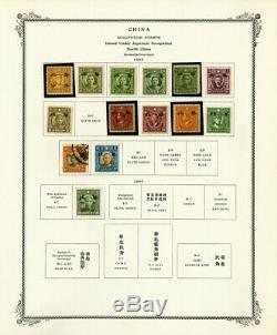 China Early Mint & Used Back of Book + Offices Popular Stamp Collection