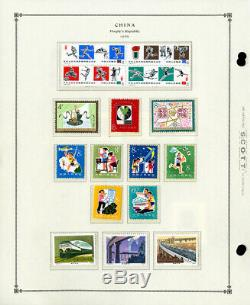China PRC Gigantic Mint 1949 to 1999 Powerful Stamp Collection