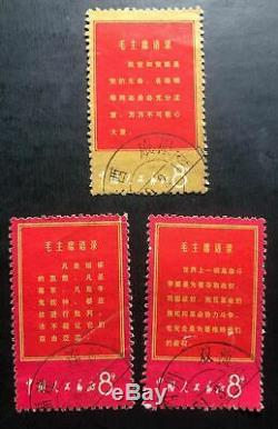 China People Republic Thoughts Of MAO Sc#938-48 Set Stamp Collection Lot MXE