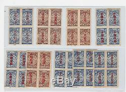 China- Postage Due- 9 Blocks Of 4- Mint- Vf- Rr