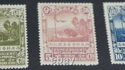 China Stamp 1932. SVEN HEDIN NORTH-WEST SCIENTIFIC EXPEDITION VLH MINT