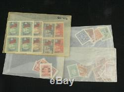 China Stamp Collection Lot withEarly Dragons, Martyrs, Airmail++ Mint & Used LOOK
