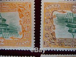 China Stamps 1909 Temple Of Heaven Error Color Mint 2 Sets Sc#131-33