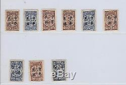 China-postage Due 1912-mint-vlh-very Fine-chan D32-40