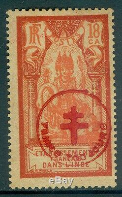 FRENCH INDIA 1943. Yvert #230K Very Fine, Mint NH. Very RARE stamp. Cat 1,800