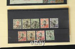 France French Colonies Stamp Lot Indochina Offices China, Crete, Guinea, Reunion