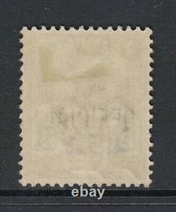 GB QV Queen Victoria Official 5d O. W. Office of work OW Stamp SGO34-mounted mint