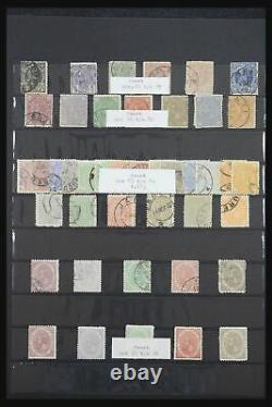 Lot 32815 Stamp collection Romania 1858-1984