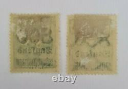 Lot of 2 stamps of the German Empire 1923 800 over 500