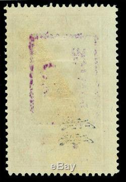 MONGOLIA 1926 POSTAGE violet ovpt. $1 brown & salmon Sc# 22 mint MLH signed