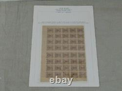 Nystamps China Dowager Stamp # 34 Mint OG NH Full Pane 15 known Ex Lam Man Yin