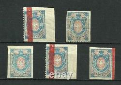 Poland 1860 Polish Kingdom Proof Imperforeted Mnh LOT Red-lines