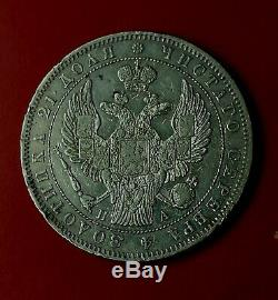 RUSSIA 2 ROUBLE 1846 + 1872 SILVER was printed by mint using PROOF stamp! RARE