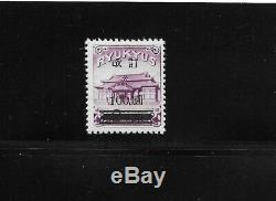 Ryukyu #17, mint, LH, Key stamp for the country, CV $1600