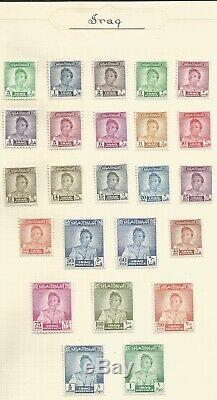 Stamps IRAQ 1948 King Faisal II (boy) complete set mint hinged