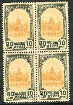 Thailand SIAM Stamps 1941 Complete Set12 BLOCKS OF FOUR Mint UMM/MNH EP197