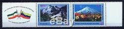 Venezuela Stamps 2004 without overprint Very Rare, So 1650 Mint